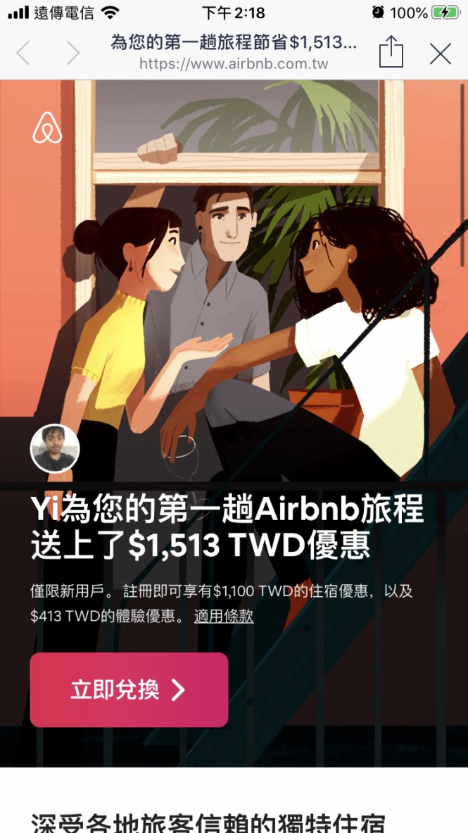 Gift airbnb